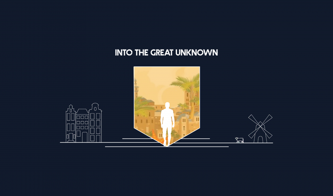 Into The Great Unknown