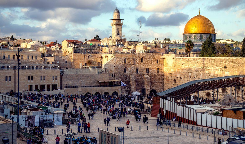 Daytripping in Jerusalem
